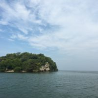 Friday Favorite: Gibraltar Island